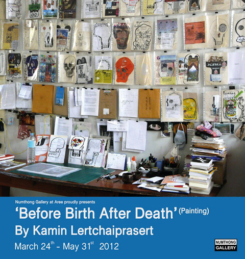 Before Birth After Death_01.jpg