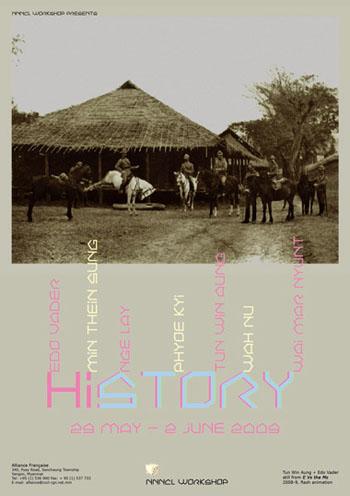 hiStory-4c2.jpg